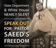 ACLJ_White House silent on Abedini 01-30-13.jpg