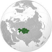 Kazakhstan_(orthographic_projection).jpg