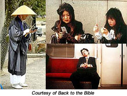 Back to the Bible opens in Japan