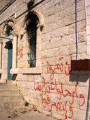 Bible Society building damaged in Ramallah