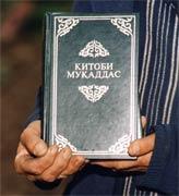 Tajikistan drafts Central Asia's 'harshest religion law' .