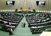 A new Draft Law proposes Death Penalty for Apostasy in Iran