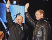 Russia's election outcome expected, ministry remains alert