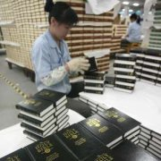 China on track for Bible boom