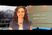 Counter-culture broadcasting helps the Middle East conflict