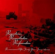 Tiananmen remembered