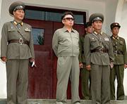 New leader rumored in North Korea
