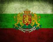 Missionaries needed in Bulgaria