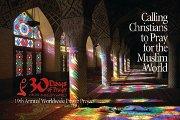 Ramadan, a month of prayer