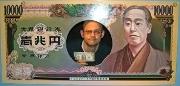 Japan's Yen rate climbs, missionaries struggle