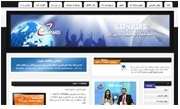 New PARS Web site for viewers launched