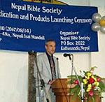 Pilot helps produce unique Bible