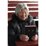 Funding needed to distribute Bibles in rural China