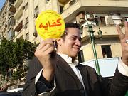Egypt's protestors demand freedom as government responds