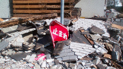 Japan struggles to combat radiation threat and grim living conditions