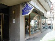 Bookstores bring hope to Greece.