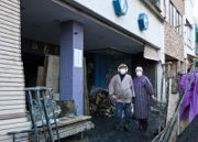Japan's confidence wobbles with aftershocks