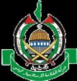 Hamas move both good and bad