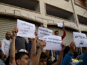 Syria continues crackdown; calls refugees back