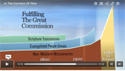 Video shows incredible progress made in fulfilling the Great Commission