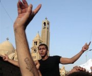 Government officials resign in protest of Egypt's handling of protest