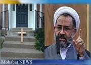 Iran declares house churches a threat