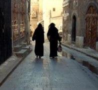 Yemeni women burn veils in protest for freedom