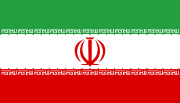 UN to remove Christian couple from Iran