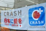 New quake frames Japan's sorrow even as rebuilding continues