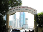 Emir rejects death penalty for blasphemy