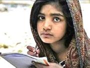 Pakistani Christian girl still held