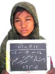 Rimsha Masih's case extended