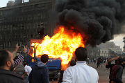 Egypt declares state of emergency after five days of violence