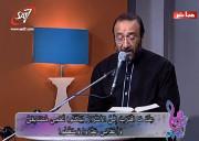 Presenter's testimony displays God's character
