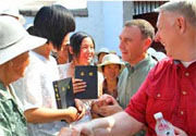 Next-generation Christians wanted for China ministry