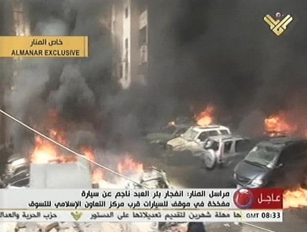 Car bomb inflames tensions