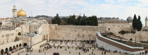 Panoramic view of Israel's West Gate. (Image courtesy sheepdog85 via Wikimedia Commons)