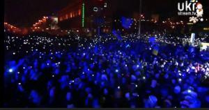 Protestors celebrate New Year at Maiden Square in Keiv, Ukraine 2014 (UKRStream.tv screen shot).