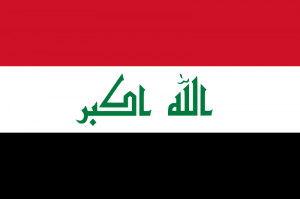 Hostility towards Christians makes Christmas a dangerous time in Iraq (Photo courtesy of Wikipedia.org)