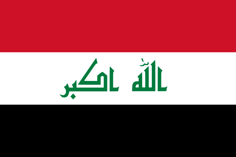 Christians restricted from Christmas festivities in Iraq