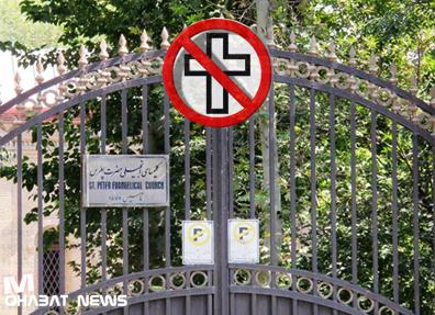 Church in Iran closes their doors