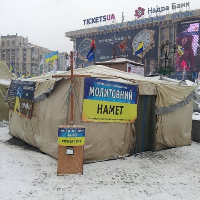The church in Ukraine is using this tent to reach out to protestors.