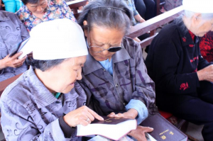 Pray, give, or go. Find out how you can partner with Bibles for China. (Photo by BFC)