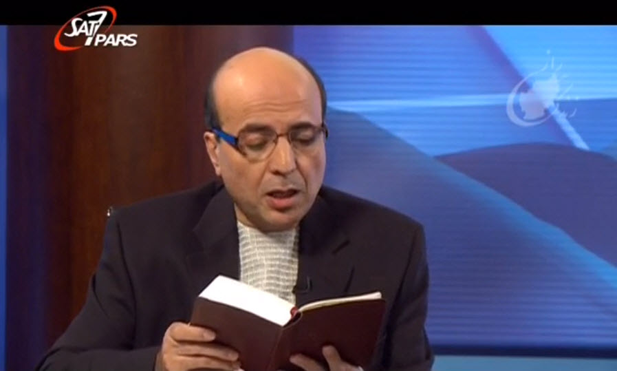 Afghans address social issues with Scripture