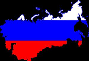 (Image courtesy Wikimedia Commons)