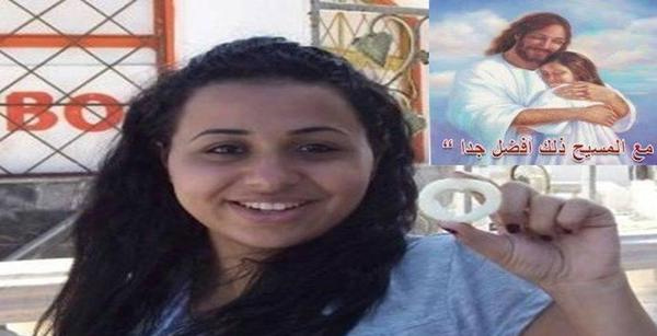 Mary Sameh George murdered by Muslim mob in Egypt (photo by copticworld.org)