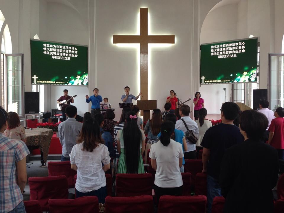 A younger China and a revamped ministry