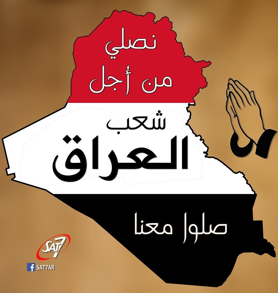 Alarm as militants overrun northern Iraq