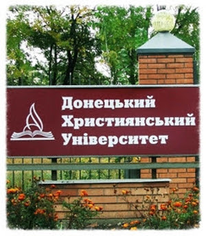 Donetsk Christian University falls to separatists