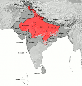 The Hindu Heartland is a loosely-defined region in North and Central India where varieties of Hindi are widely spoken, either as primary or secondary languages. (Map, caption courtesy Wikipedia)